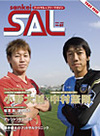 Top_cover_07