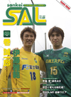 Sal_vol_09_cover1