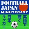 Podcast_artwork